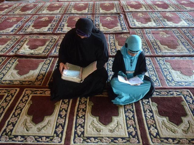 The Women's Mosque: Qal'bu Maryam -