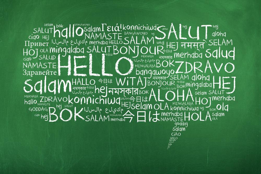 Bilingual, But Not -