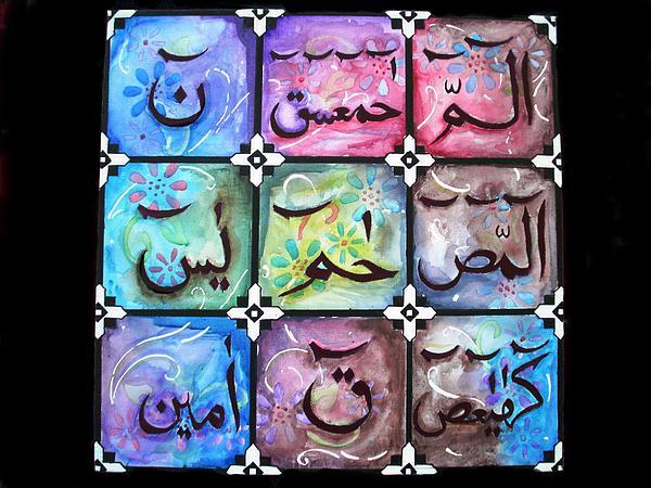 Alchemy and Astrology: Decoding Maryam -
