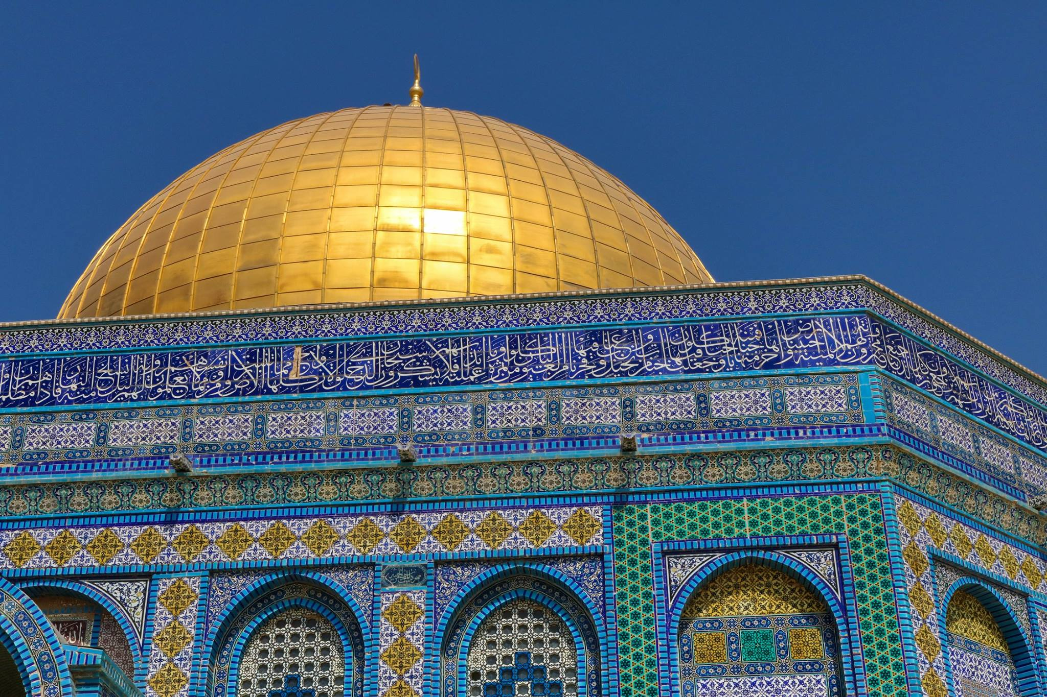 Palestine: My Intangible Homeland -